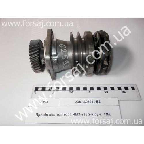 Привод вентилятора ЯМЗ 236 (2-х руч.) (4 отв)  ТМК