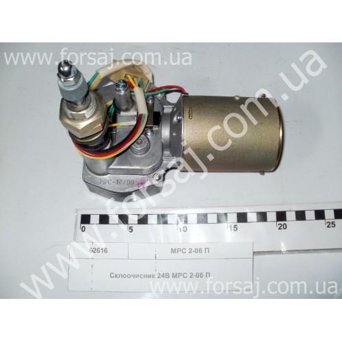 Стеклоочиститель Т-150 24В МРС 2-06 П