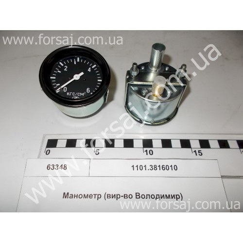 Манометр МТТ-6 (пр-во Владимир)