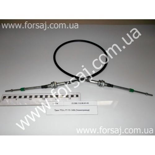 Трос 772-L-TT-75-1400 (Технопривод)