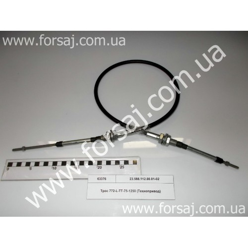 Трос 772-L-TT-75-1250 (Технопривод)