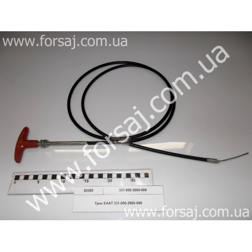 Трос ЕААТ 331-050-2000-009 L 2.0м