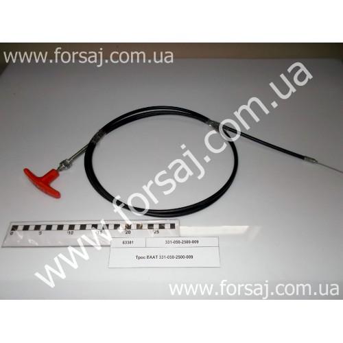 Трос ЕААТ 331-050-2500-009 L 2.5м