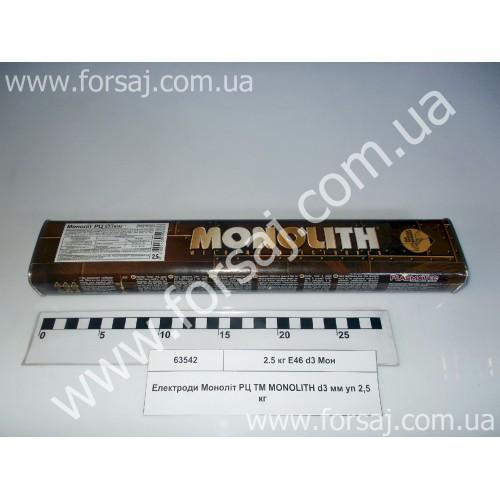 Электроды  d3 мм Монолит (2.5 кг)