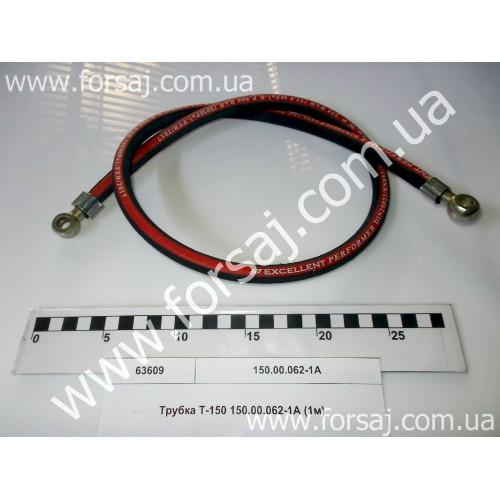 Трубка 150.00.062-1А (1 м) D10 банджо