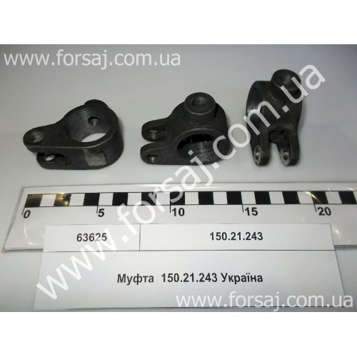 Муфта серьги 150.21.243 Украина