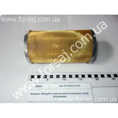 Фильтр ЯМЗ маслянный ФГОМ сетка лат