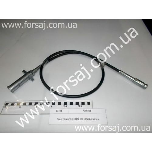 Трос  К-700 132-003