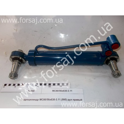 Гидроцилиндр МС80/56х630-3.11.(995)
