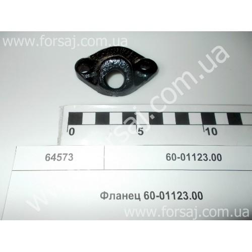 Фланец 60-01123.00