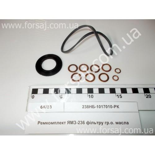 Ремкомплект ЯМЗ-236 фильтра гр.о. масла