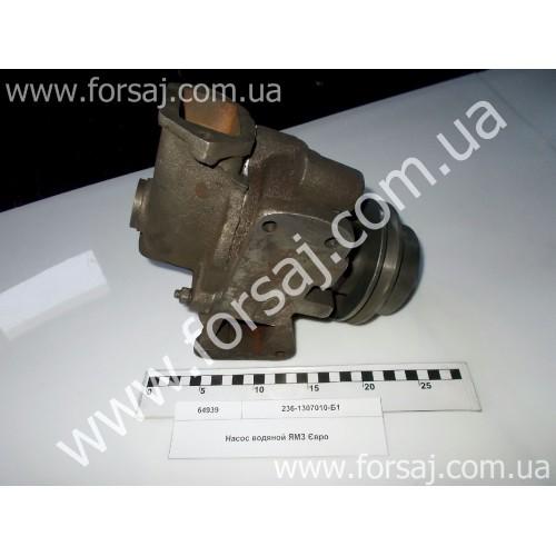 Насос водяной ЯМЗ 236 евро (Промтехника)