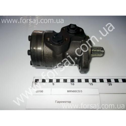 Гидромотор MRN80CD/3