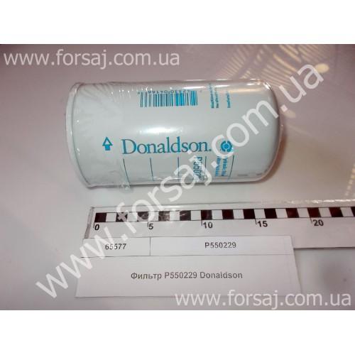 Фильтр масл. Т-150 Дойц Donaldson