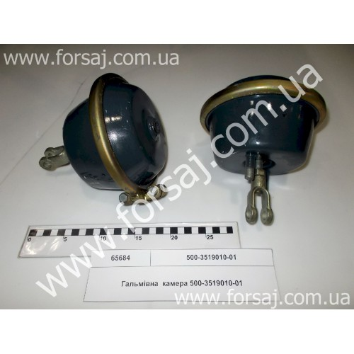 Торм. камера 500-3519010-01 (ХТЗ)
