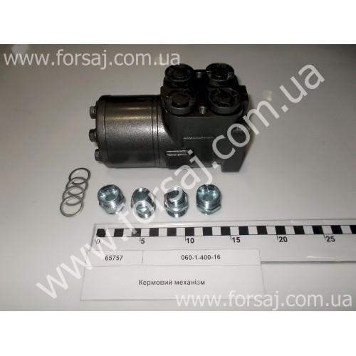 Насос доз. ХТЗ-150К  (ТМ ТрастАгроМаш)