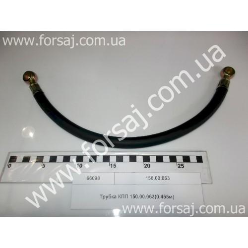 Трубка КПП 150.00.063 (0.455м) D14 банджо
