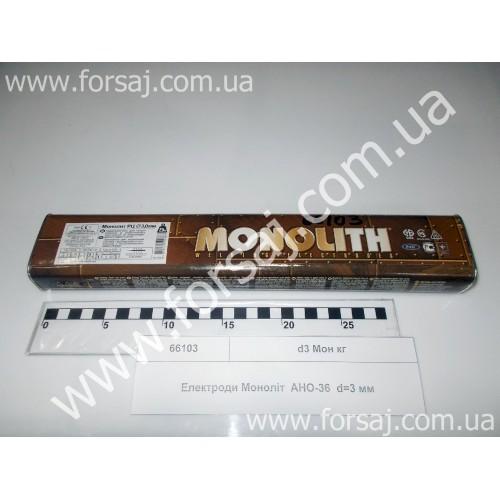 Электроды  d3 мм Монолит (кг)