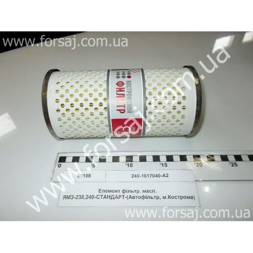 Фильтр масл. ЯМЗ-238. 240 - СТАНДАРТ- (Автофильтр.