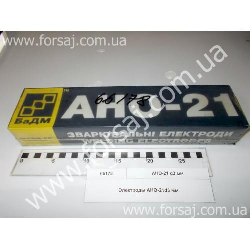 Электроды АНО-21 d3 мм БАДМ (5кг)