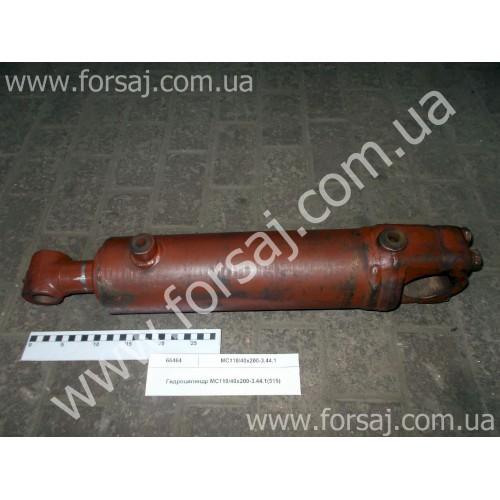 Гидроцилиндр МС110/40х200-3.44.1(515)
