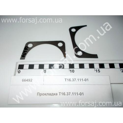 Прокладка Т16.37.111-01