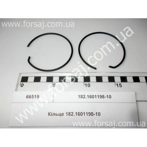 Кольцо 182.1601198-10 (пр-во ЯМЗ)
