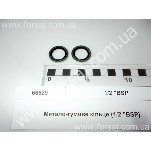"""Метало-резиновое кольцо (1/2 """"BSP)"""