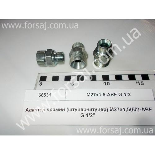 Адаптер прямой (штуцер-штуцер) М27х1.5