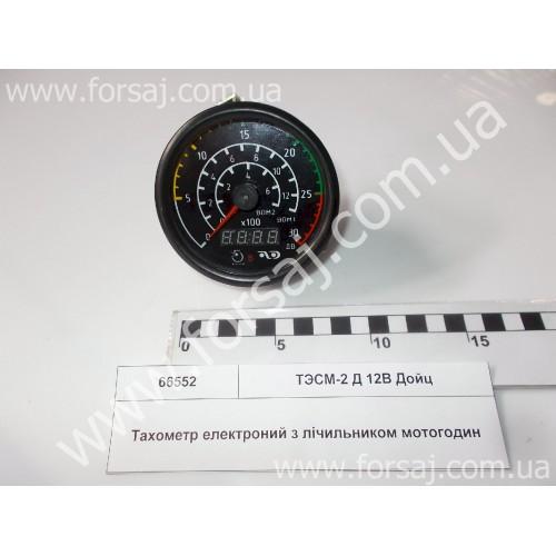 Тахометр ТЭСМ 12В (ориг)