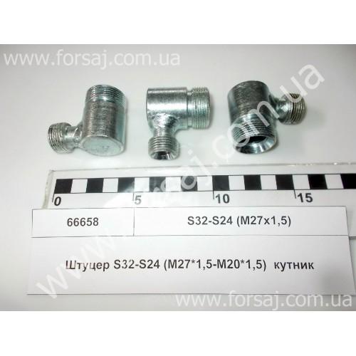 Штуцер S32-S24 (М27х1.5-М20*1.5) угольник.