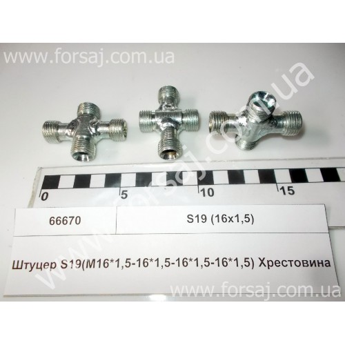 Штуцер S19 (16х1.5-16х1.5-16*1.5-16*1.5)крестовина