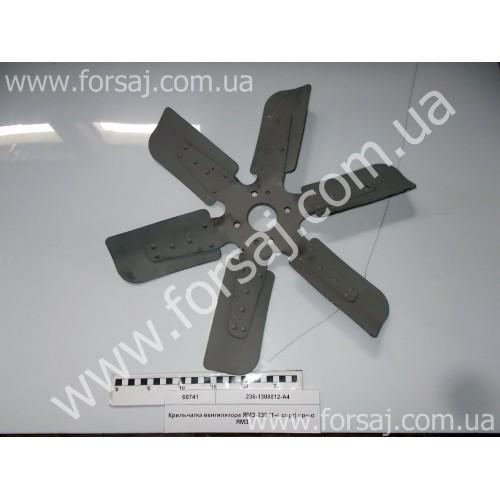 Крыльчатка вентилятора ЯМЗ-236(1й сорт (пр-во ЯМЗ)