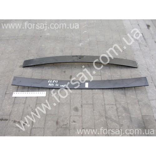 Лист рессоры (подрессорника) МАЗ №1 задней 500-2913101 (L=1220 мм) дополнительной