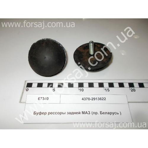 Буфер рессоры задней МАЗ  (пр Беларусь)