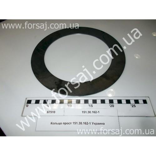 Кольцо прост 151.30.162-1 Украина
