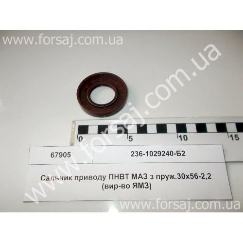 Манжета ЯМЗ 30х56-2.2 привода с пруж.(пр-во ЯзРТИ)
