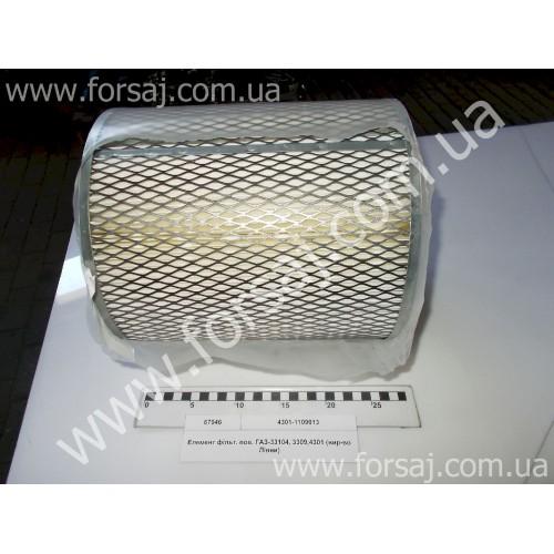 Фильтр воздушный ГАЗ-33104. 3309.4301 Ливны